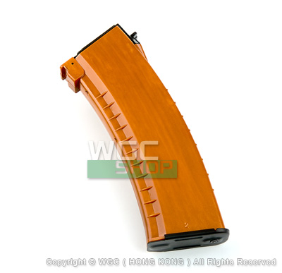 STAR 70 Rds Magazine for AK Series ( Wood )